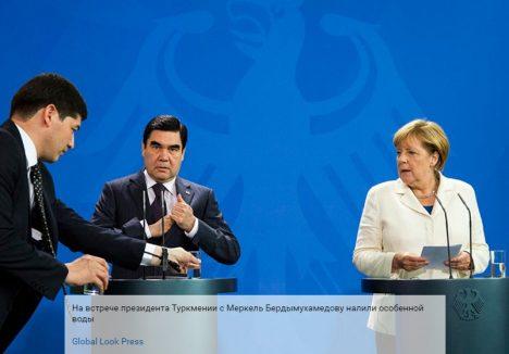 DIKTAATORI HIRMUD: Angela Merkel jälgib üllatunult, kuidas Türkmenistani presidendi Gurbanguly Berdimuhammedowi üks abidest vahetult enne pressikonverentsi algust bossi ees seisva veeklaasi välja vahetab. YAPLAKAL.COM