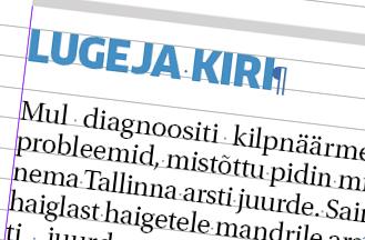 Mul diagnoositi kilpnäärmeprobleemid, mistõttu pidin minema Tallinna arsti juurde. Sain haiglast haigetele mandrile arsti juurde transporditeenust pakkuvate Angela ja Hannes Siinori telefoninumbri. Kuna olin sellest teenusest ka varem kuulnud, kasutasin […]