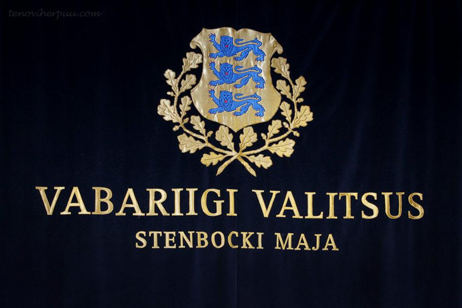 """Avaldame täismahus Keskerakonna, Sotsiaaldemokraatliku Erakonna ning Isamaa ja Res Publica Liidu koalitsioonilepingu, millele erakondade volikogud annavad heakskiidu. """"Meie eesmärk on elavdada majandust ning viia majanduskasv kõigi Eesti inimesteni. Pingutame Eesti […]"""