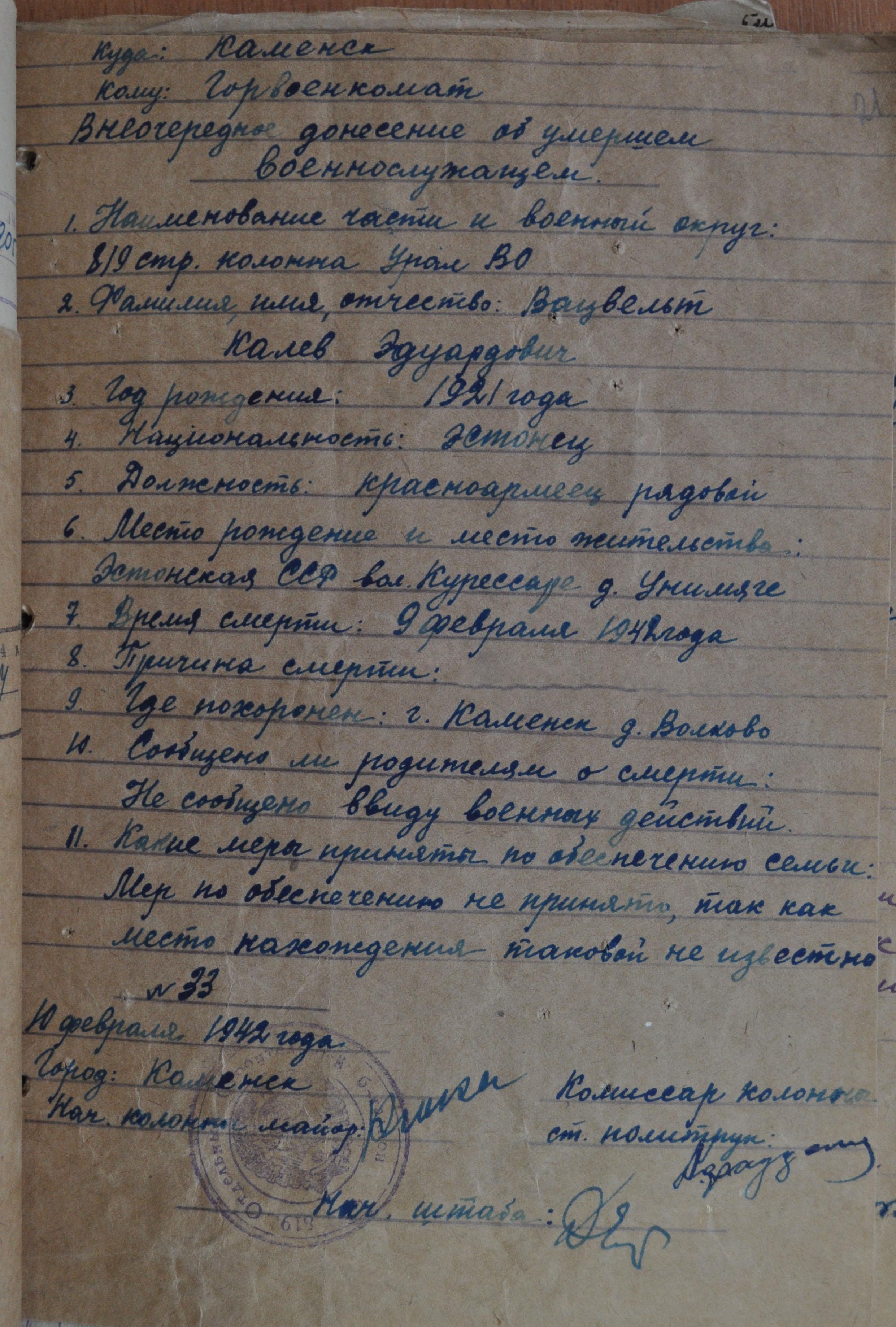 Venemaal Sverdlovski oblastis Kamensk-Uralskis elav hobiajaloolane Anton Lõskov on leidnud andmeid kokku 75 saarlase kohta, kes aastatel 1941-1942 tema kodulinnas Punaarmee ehituspataljonis elu jätsid. Oma kodulinna ajalugu uurides sattus Lõskov […]